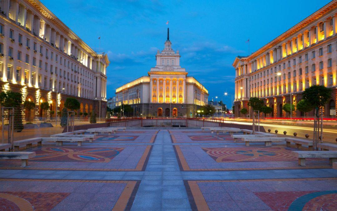 Sofia, Bulgaria: cosa vedere della capitale bulgara